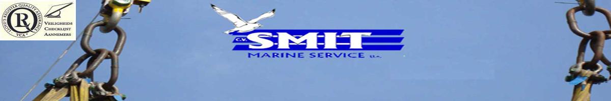 Smitmarineservice